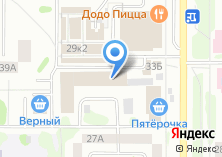 Компания «Пункт продажи транспортных карт» на карте