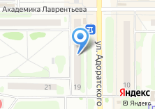 Компания «Магазин мяса на ул. Адоратского» на карте