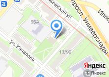 Компания «Отдел внешнего благоустройства и строительства» на карте