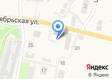 Компания «Золушка детский сад» на карте