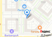 Компания «Гертек» на карте