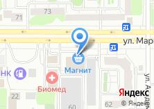 Компания «Строящееся административное здание по ул. Маршала Чуйкова» на карте