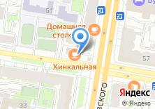 Компания «Кафе-хинкальная» на карте