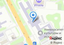 Компания «Казанский государственный институт культуры» на карте
