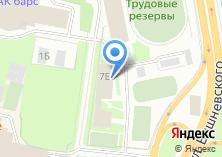 Компания «ДЮСШ Вахитовского района» на карте