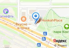 Компания «Сара» на карте