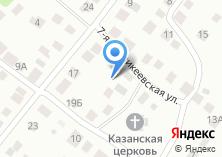 Компания «Церковь Казанской иконы Божией Матери» на карте