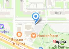 Компания «Шиномонтажная мастерская на проспекте Ямашева» на карте