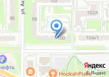 Компания «Темп 57» на карте