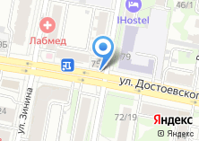 Компания «Салон цветов и подарков на ул. Достоевского» на карте