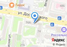 Компания «Казанский гомеопатический центр» на карте