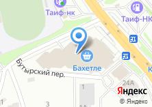 Компания «СТРАХОВАЯ КОМПАНИЯ МЕТЛАЙФ» на карте