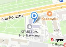 Компания «Казанская государственная академия ветеринарной медицины им. Н.Э. Баумана» на карте