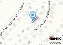 Компания «Строящийся коттеджный поселок по ул. Давликеевская 8-я» на карте