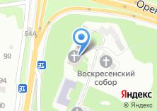 Компания «ТатНИИСХ» на карте