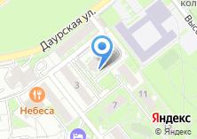 Компания «Мастерская по ремонту обуви на Даурской» на карте