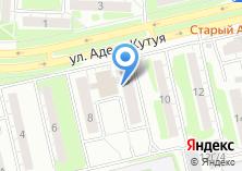 Компания «Мастерская по ремонту одежды на Аделя Кутуя» на карте