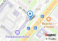 Компания «КОНТСТАНД» на карте