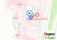 Компания «Маммологический центр» на карте