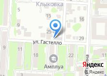 Компания «БАВ» на карте