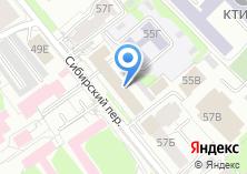 Компания «Казанское Управление Электрической Связи» на карте