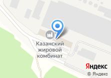 Компания «Казанский жировой комбинат» на карте