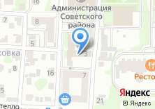 Компания «Газпром газнадзор» на карте
