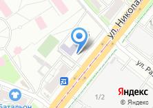 Компания «Гимназия №126» на карте