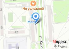 Компания «Мастерская по ремонту одежды на Карбышева» на карте