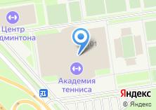 Компания «Казанская Академия Тенниса» на карте