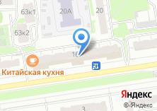 Компания «Мастерская по ремонту одежды на ул. Академика Парина» на карте