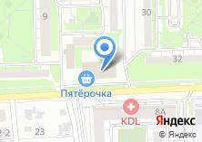 Компания «Магазин посуды на ул. Профессора Камая» на карте