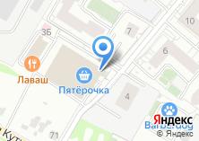 Компания «ПремьерАВТО» на карте