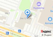 Компания «Мастерская по ремонту одежды на ул. Академика Арбузова» на карте