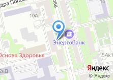 Компания «Профессиональный Союз художников СНГ» на карте