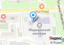 Компания «Казанский медицинский колледж» на карте