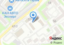 Компания «Экспертно-криминалистический отдел по Советскому району» на карте