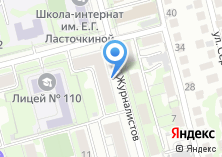 Компания «Центр занятости населения Советского района» на карте