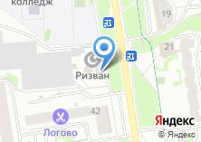 Компания «Ризван» на карте