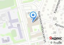 Компания «Столовая на Журналистов» на карте
