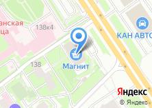 Компания «Магазин печатой продукции на Оренбургском тракте» на карте