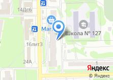 Компания «Магазин разливных духов на ул. Хусаина Мавлютова» на карте
