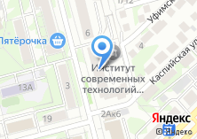 Компания «Виртуоз» на карте