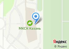 Компания «Казанский ипподром» на карте