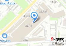 Компания «Посуда-Центр Сервис» на карте