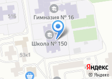 Компания «Детская музыкальная школа №22» на карте