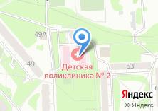 Компания «Центр здоровья ДРКБ» на карте