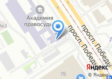Компания «ВНИИР» на карте