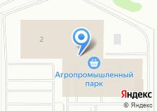 Компания «Агропромышленный парк Казань» на карте