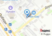 Компания «ОМИКРОН» на карте